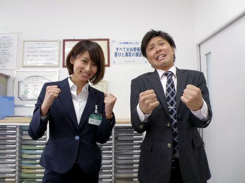 http://www.h-cars.co.jp/showroom/topics/images/140424_newstaff01.jpg