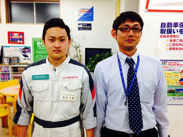 http://www.h-cars.co.jp/showroom/topics/images/140428_newstaff01.jpg