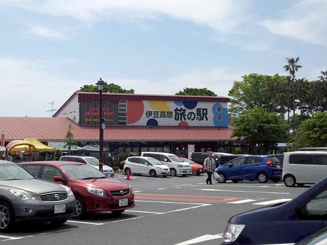 http://www.h-cars.co.jp/showroom/topics/images/140508_izu04.jpg
