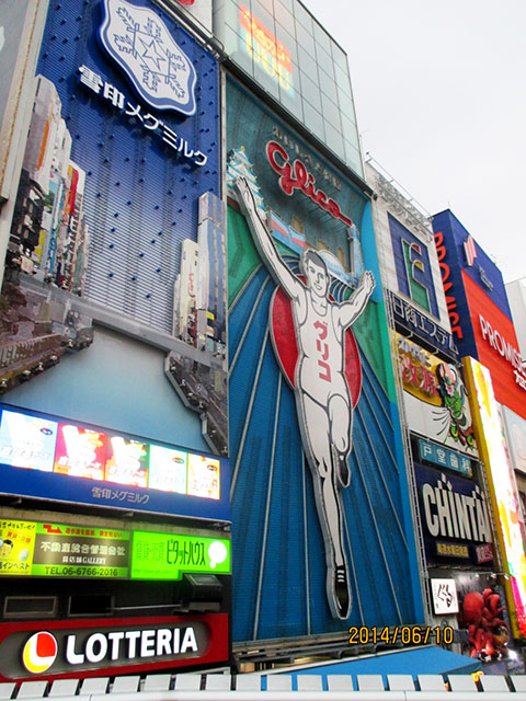 http://www.h-cars.co.jp/showroom/topics/images/140618_osaka02.jpg