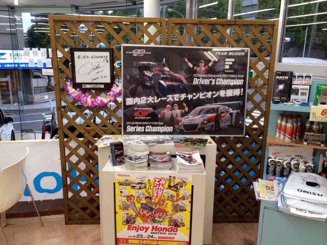 http://www.h-cars.co.jp/showroom/topics/images/140816_gt01.jpg