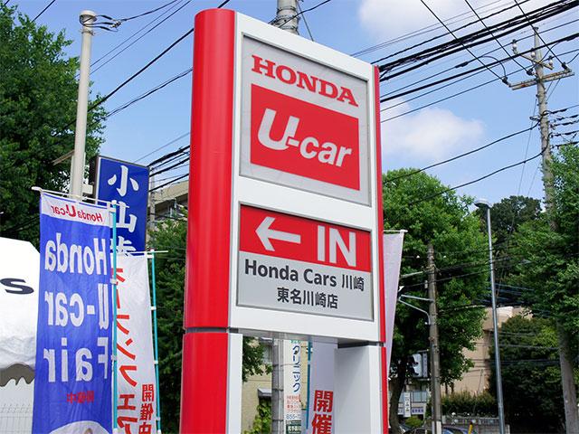 http://www.h-cars.co.jp/showroom/topics/images/140820_u-car02.jpg