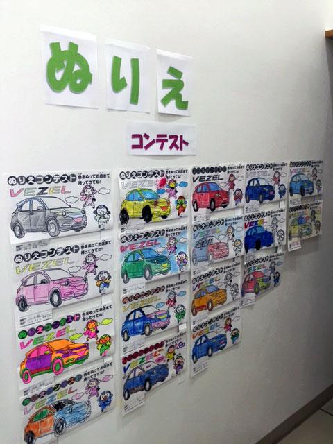 http://www.h-cars.co.jp/showroom/topics/images/150105_nurie01.jpg