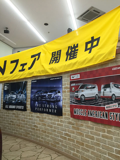 http://www.h-cars.co.jp/showroom/topics/images/150202_nfair03.jpg