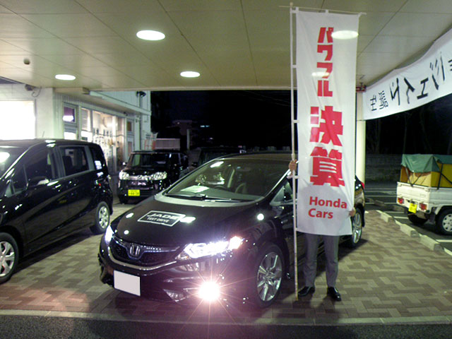http://www.h-cars.co.jp/showroom/topics/images/150220_jade03.jpg
