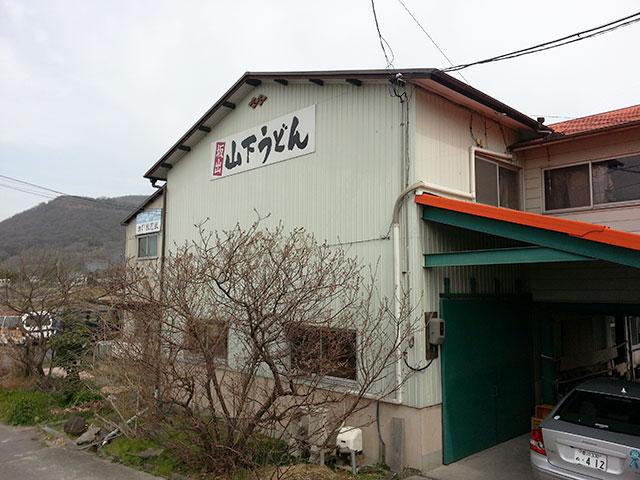 http://www.h-cars.co.jp/showroom/topics/images/150319_kagawa02.jpg