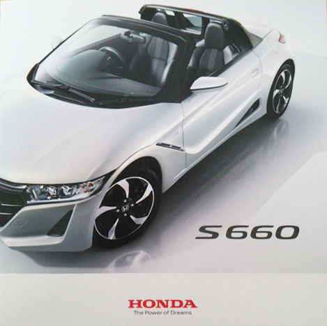 http://www.h-cars.co.jp/showroom/topics/images/150330_subea01.jpg
