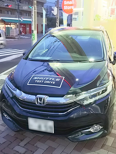 http://www.h-cars.co.jp/showroom/topics/images/150618_bed03.jpg