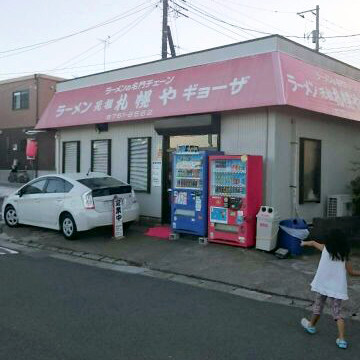 http://www.h-cars.co.jp/showroom/topics/images/150828_ramen01.jpg
