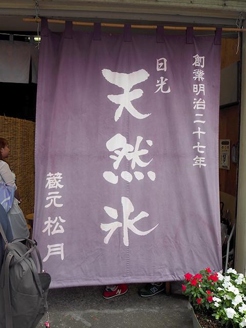 http://www.h-cars.co.jp/showroom/topics/images/150907_nikko02.jpg