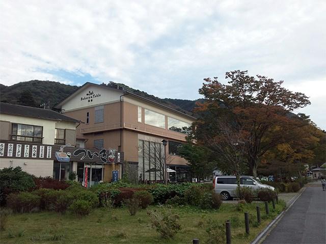 http://www.h-cars.co.jp/showroom/topics/images/151016_hakone03.jpg