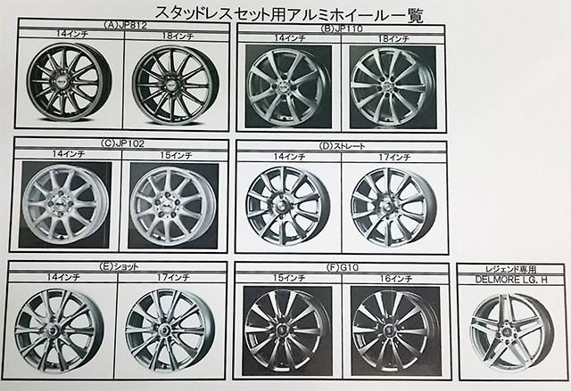 http://www.h-cars.co.jp/showroom/topics/images/151019_ttudless03.jpg