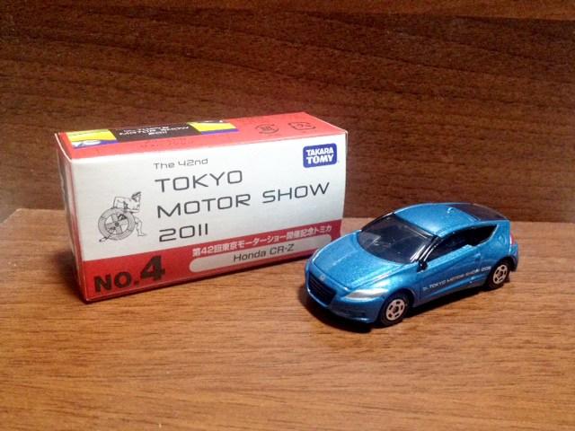http://www.h-cars.co.jp/showroom/topics/images/151103_minicar01.jpg