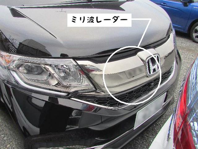http://www.h-cars.co.jp/showroom/topics/images/151120_sensing02.jpg