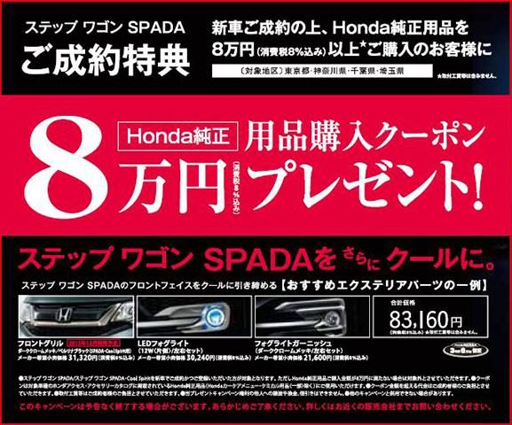 http://www.h-cars.co.jp/showroom/topics/images/151120_sensing04.jpg