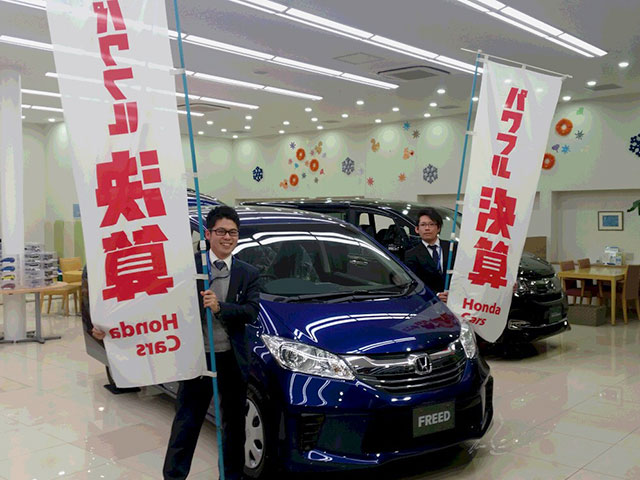 http://www.h-cars.co.jp/showroom/topics/images/160304_sakura02.jpg