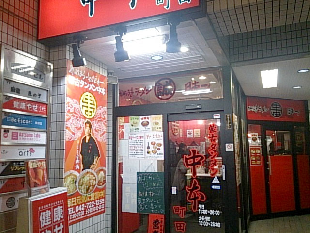 http://www.h-cars.co.jp/showroom/topics/images/160912_tanmen01.jpg