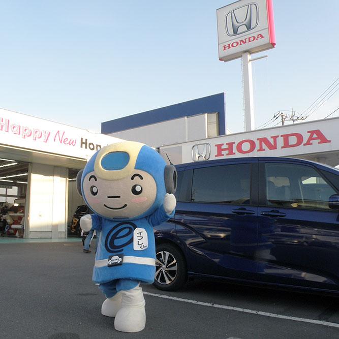 http://www.h-cars.co.jp/showroom/topics/images/170110_ifure03.jpg
