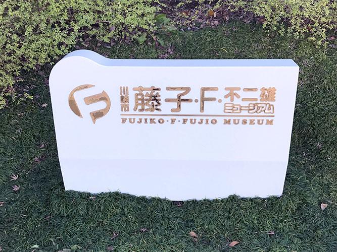 http://www.h-cars.co.jp/showroom/topics/images/170120_fujiko01.jpg