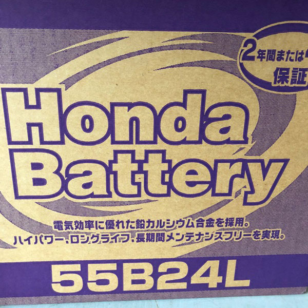 得々チケットご使用でバッテリー交換をおすすめします!