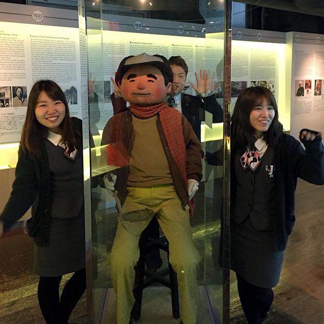 新横浜ラーメン博物館が近くです!