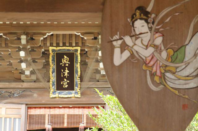 春の江ノ島観光はいかがでしょうか?