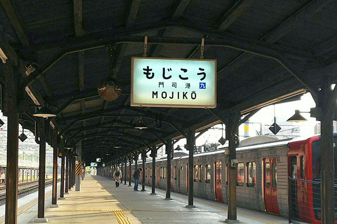 春の福岡一人旅。