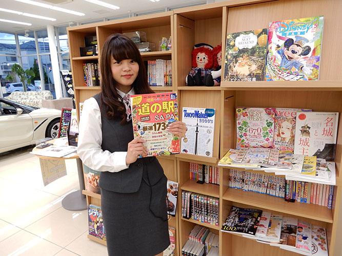 充実の雑誌コーナーでごゆっくりお待ちいただけます。