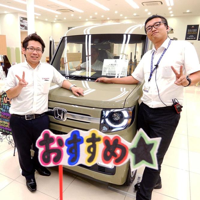 新型商用車N-VANをぜひ当店でご覧ください!