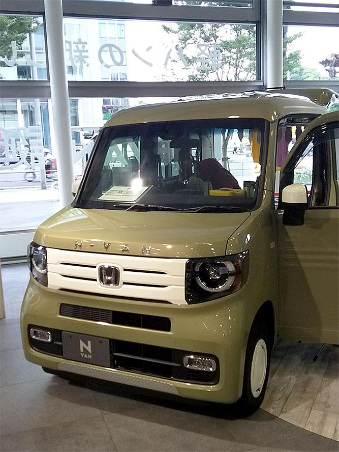 新型車N-VAN登場!