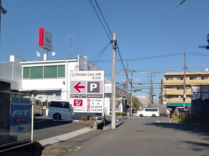 環2・戸塚方面からご来店時の抜け道をご紹介。