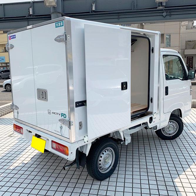 アクティトラック冷凍車レンタル開始!