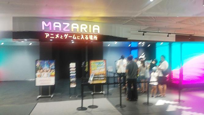 MAZARIAへ行ってきました。