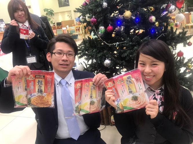 12月のご来店プレゼント☆