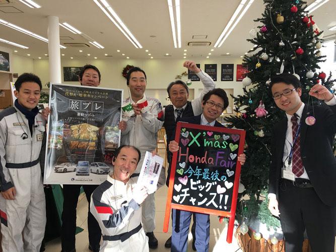 クリスマスホンダフェア!今年最後のビッグチャンス☆