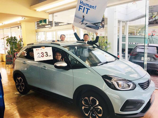 ついに、新型FIT発売!!展示・試乗車あります☆