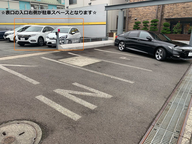 「レンタカーご利用中の駐車サービス」実施しております!