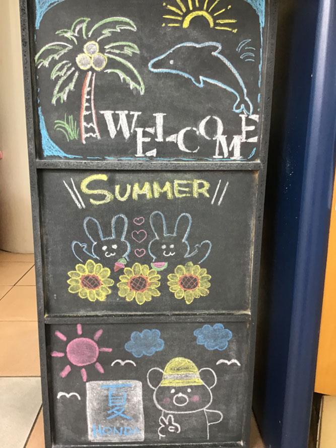 夏らしい店内ボードでお出迎え。