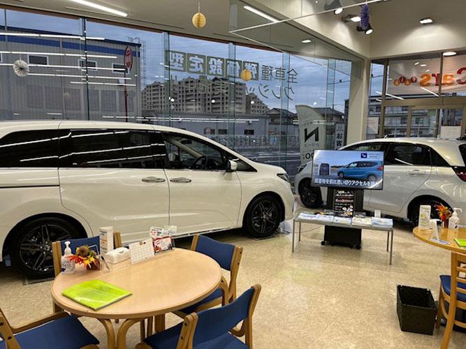 ぜひ!鶴見北店へお立ち寄りください。